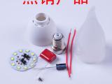 LED 蜡烛灯 塑料尖泡 塑料拉尾泡 3W 成品 套件 LED塑