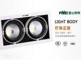 雷士照明NLED552双头LED格栅射灯COB长方形商业展厅照明