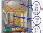 光纤熔接光缆熔接抢修全天津网络延伸光纤熔接光缆施工