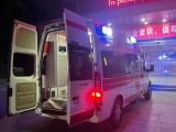 天津接送病人出院120救护车出租服务全国