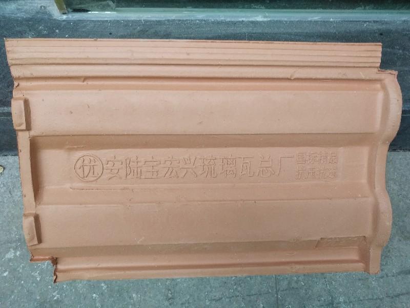 红土瓦脊瓦陶瓷瓦红瓦兰瓦厂家