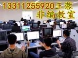 非编教室EDIUS非编系统设备