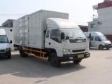 东丽区盛世搬家公司专业长途搬家运输