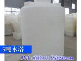 实力厂家lldpe水塔储水桶大白生产油罐5吨蓄水塑料大型水箱储罐