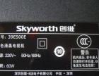 9新 创维39E500E超薄LED网络液晶电视