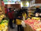 果缤纷水果店业绩翻倍的十大营销诀窍