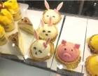 广州好利来蛋糕店加盟免费培训技术赠送设备