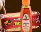印度阿育吠陀红油(多少钱一盒)有副作用吗(价格)真的有效果吗