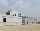 本公司有万吨高低温库、厂房出租及冷藏货运车物流配送