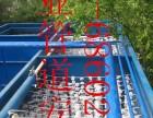 丰台专业管道安装 管道漏水焊接