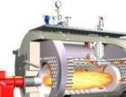 大型企业、全小区煤锅炉改造、工业天然气配送