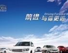 10月15日岳阳大型车展 惠丰长安惊喜等着你