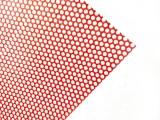 圆孔板价格/铝板穿孔网/洞洞板规格/厂家/价格 上海迈饰