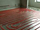 专业地暖 暖气安装 铺砖 金德地暖给咱家地暖入保险