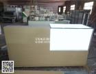 2018年新款木质烤漆中国体育彩票店展示柜台体彩销售柜体彩桌
