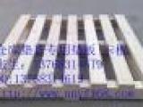 供应南宁仓库防潮专用木卡板 木垫板 垫仓板 叉板 托盘