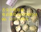 广州五谷杂粮包加盟【早餐杂粮包】技术培训 包教包会