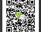 重庆九龙坡区纹绣培训学校哪里好?纹眉培训学费多少钱