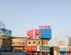 侨润街道 阳谷中天商贸城写字楼 写字楼 700平米