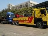 哈密24小時汽車道路救援拖車搭電 補胎換胎 送油脫困電話