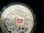 2008年奥运纪念币300元面额银币