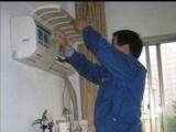 石家庄空调移机移空调修空调装空调中央空调安装