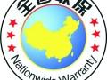 欢迎访问~淮南阿里斯顿热水器售后服务官方网站受理电话中心