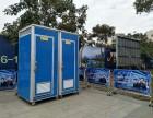 梅州移动厕所出租 厂家直销简易厕所 工地厕所