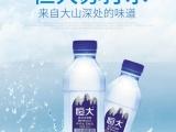 桶裝水礦泉水純凈水瓶裝水配送水站哪家快哪家水好喝