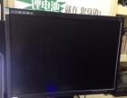 AOC 22寸液晶显示器出售,双接口!