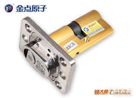 修锁换锁芯公司18960739712晋安王庄周边
