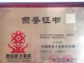 中国家电十佳新锐品牌-澳士顿电器招商加盟