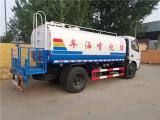 東風12噸灑水車生產廠家