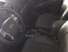 吉利 EC7 2012款 1.8 CVT 尊贵型实用精品车