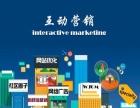 网络营销 品牌策划 市场推广 品牌一站式服务平台