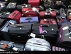 武汉专业托运行李箱大小包裹免费包装免费上门取货发往全国