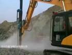 全液压挖改凿岩机