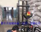 北京大兴区亦庄叉车维修保养 手动液压车维修