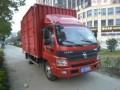 货运出租 货车出租 搬家送货(有空调)