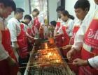 重庆烧烤培训班 海鲜烧烤培训 烤羊肉串做法撒料