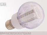 360度玉米灯 LED球泡灯外壳 球泡玉米灯配套件 散件 e27