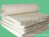 厂家直供 工业羊毛毡 加厚型细毛羊毛毡 澳毛羊毛毡【支持定做】
