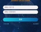 郑州三九软件开发区块链数字币