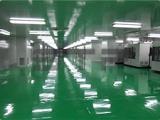 赛特净化专注于光伏行业净化车间、光电显示无尘车间市场开阔