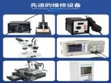 广州海珠RAZER雷蛇电脑专修维修点
