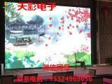 天彩电子河南led显示屏租赁专业的一站式户外led租赁屏