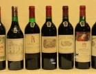 北京回收2000年木桐红酒,回收柏图斯红酒,玛歌回收价格