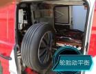 新郑机场港区富士康华夏大道24小时汽车搭电送汽油换轮胎