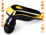 厂家批发直销手机通用型立体声蓝牙耳机无线蓝牙耳机私模礼品耳机