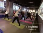 海珠区客村哪里有瑜伽培训班?价格便宜的